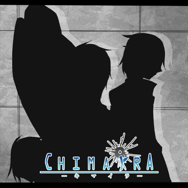 Chimaira-研究所編-