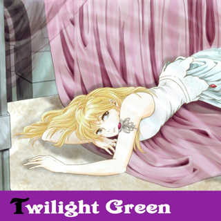 Twilight Green
