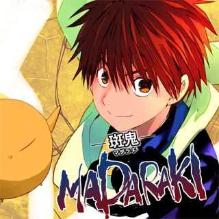 MADARAKI-斑鬼