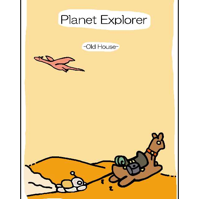 Planet Explorer -Old House-