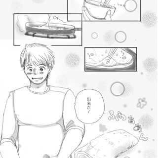 朝ご飯なんにする?(BL)