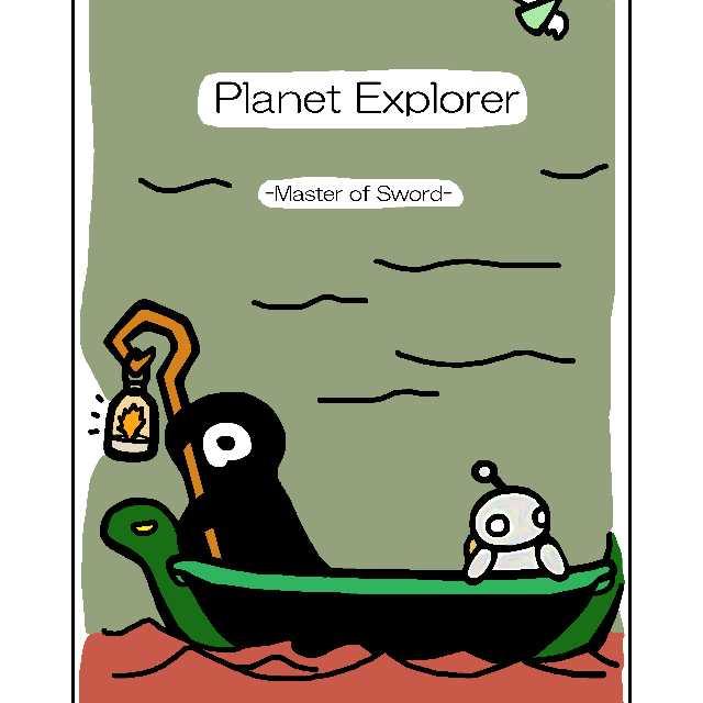 Planet Explorer -Master of Sword