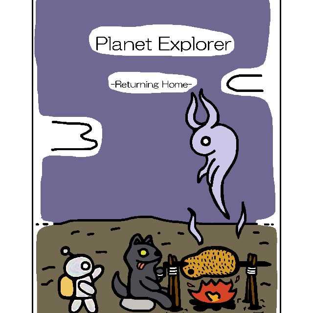 Planet Explorer -Returning Home-