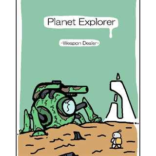 Planet Explorer -Weapon Dealer-