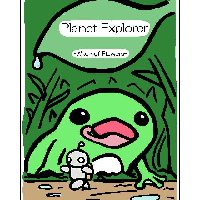 Planet Explorer -Witch of Flower