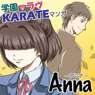 Anna-アンナ-