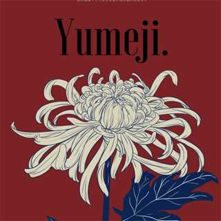 Yumeji.