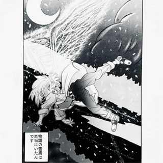 Snow Wing【特別版】