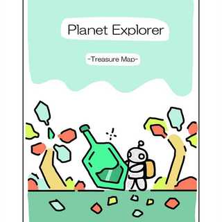 Planet Explorer -treasure map-