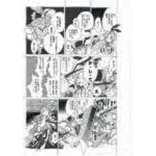 第1部ファントム・レッド~アリス・クーパーその天才~その2