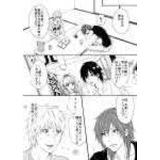 【BL】佐藤家の食卓・夏(第3話)