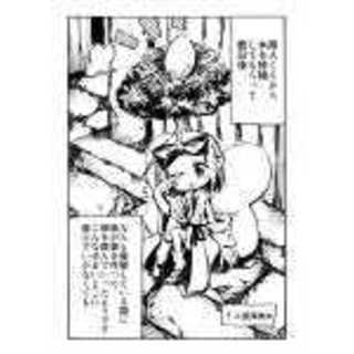 16.5話 妖精さんと鳥のたまご