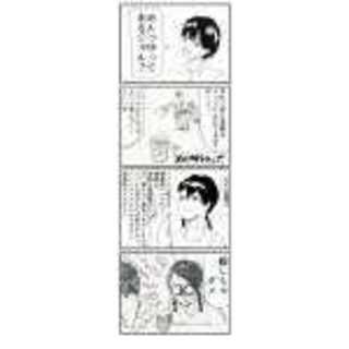 43.めんつゆ