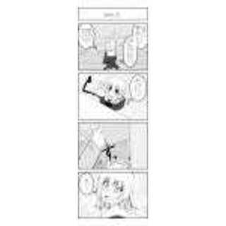 厄介な恋愛を自覚するまでの4コマ漫画