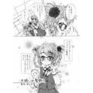 ~不揃いの髪飾り~(リリータ)
