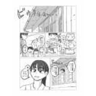 第16話(最終回)