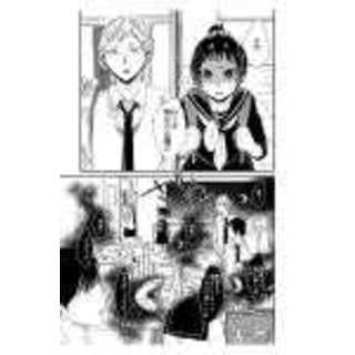 鬼と私の青春奇譚 第3話