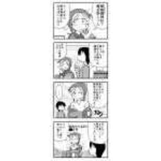 漫画「ひでこさんと大みそか(2)」(2016年12/2)
