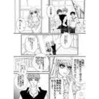 第38話心霊探偵三村セカンド