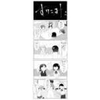 たゆたRom. 34本目「すりこみ」
