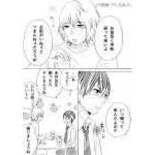 1P漫画「デレる永井」