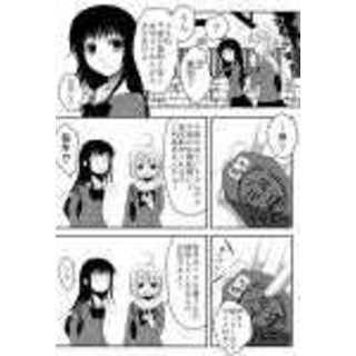 4話(18話~21話のまとめ)