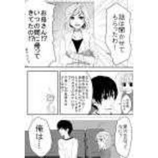 6話(25話~26話のまとめ)