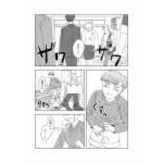 #15 鳴らない電話(1)