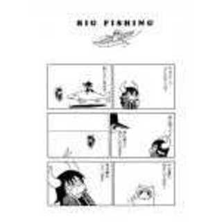 ep9 BIG FISHING