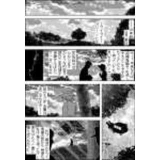 終章「夕映のエピローグ」
