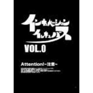 vol.0 〜the Beginning〜