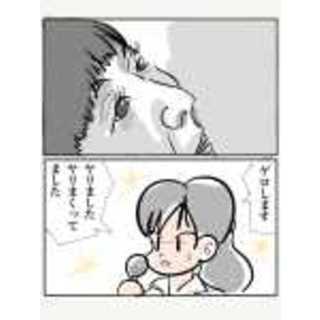 斉藤さんの巻