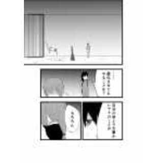 第2章 №22『予期せぬ出会い』