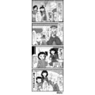 第60話 「マユタンと坂東シスターズ」