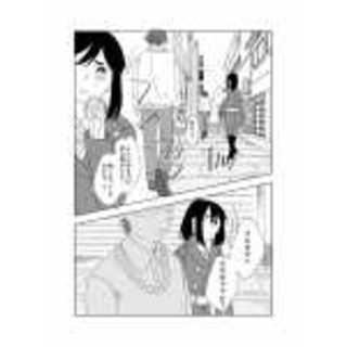 #16 鳴らない電話(2)