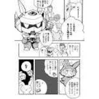 第1話 今日から僕も会社の歯車!(後編)
