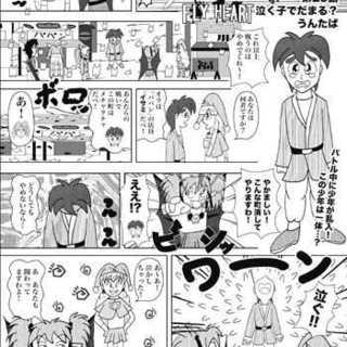 第29話_泣く子でだまる?