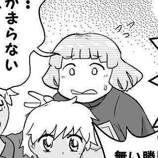 第62話 第2試合・岡江凛子 vs 永珠エイラ