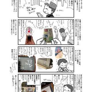 番外編 銀座カンカンおやじ