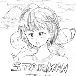 邪悪スターマン