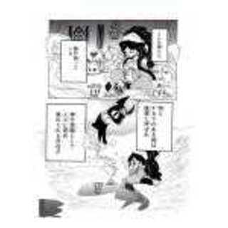 2/1コミティア111参加 サークル名【砂と旅人】せ05a