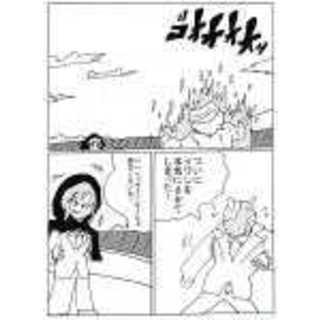 チャン老師「天かける地上の十八話」