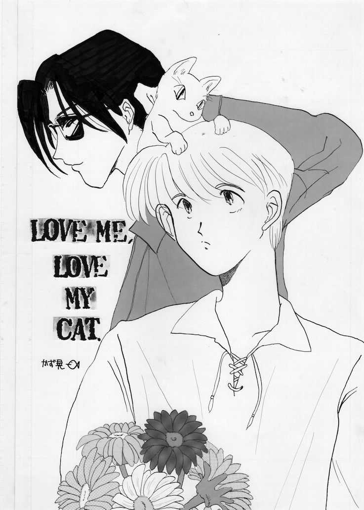 love me, love my cat.