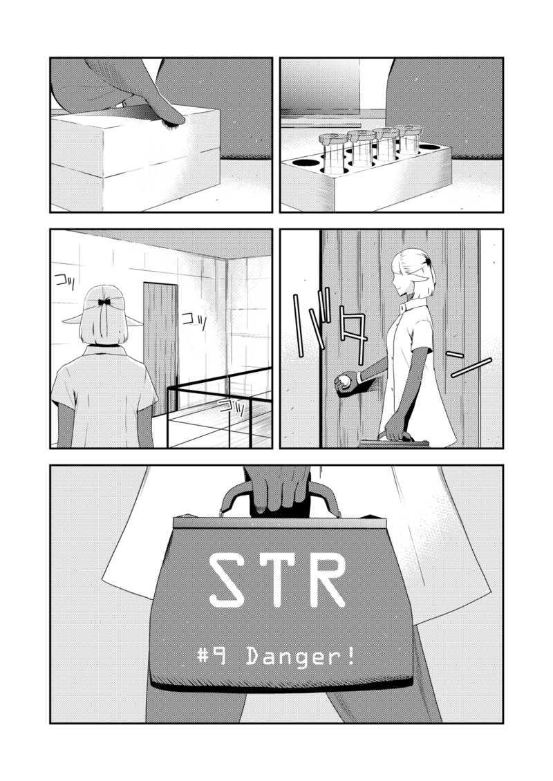 #9 danger!